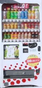 Japanese Drink Vending Machine